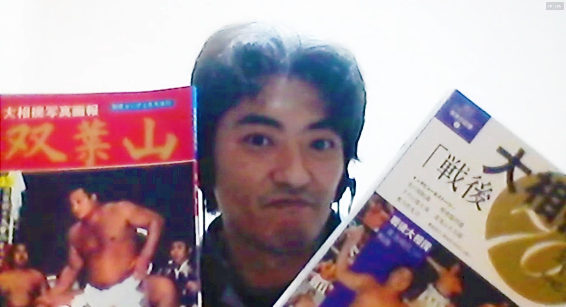 大相撲オープンチャット管理人横尾さん